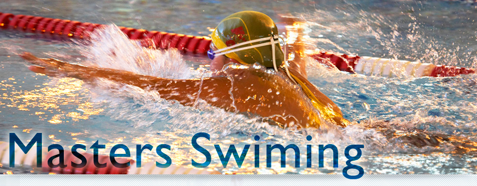 【大会情報】第31回三菱養和マスターズ水泳競技大会