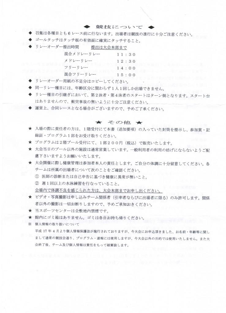 CCF20160524_00002
