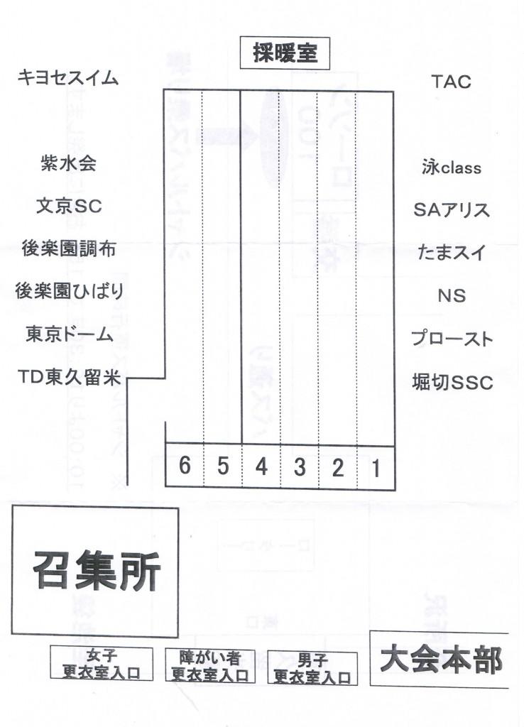 CCF20160524_00003