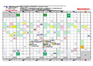3月22日~成人プログラム(プール)のサムネイル